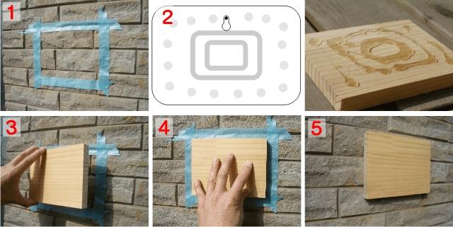 木の表札 接着剤で取り付け方法