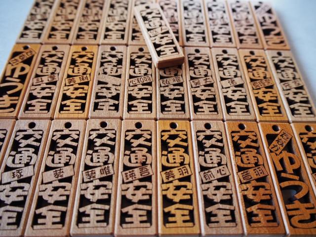 透かし彫り木札の特注品完成